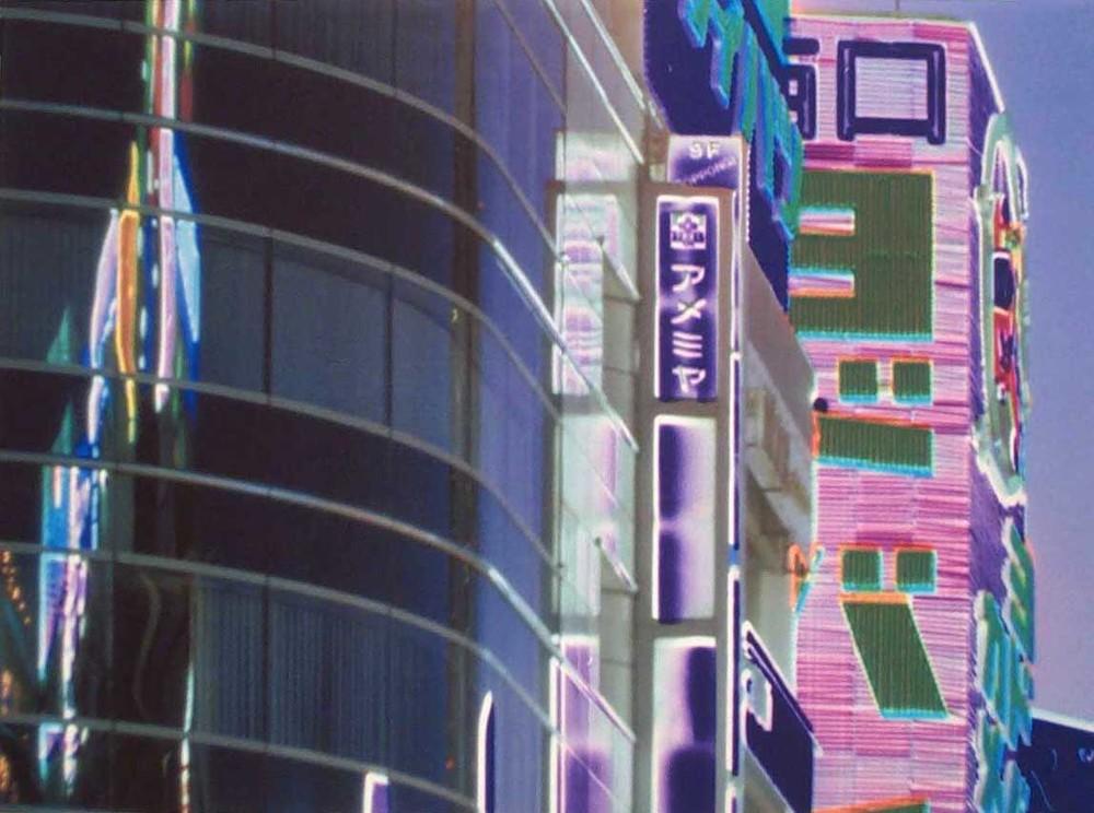 Catherine Yass  Invisible City: North West D2 • 2001 Impressão a jato de tinta Edição: 40 59 x 80 cm