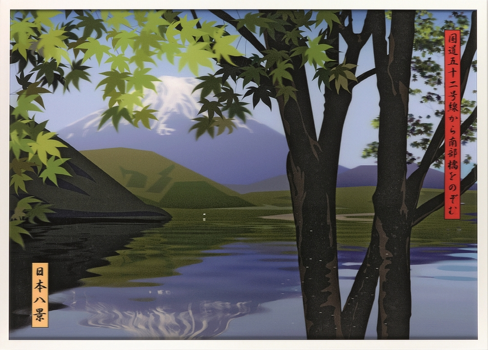 Julian Opie  View of Lake Kawaguci with Japanese maple and Kagami-fuji from Route 21 • 2009 Lenticular 3D Edição: 50 90 x 125 cm