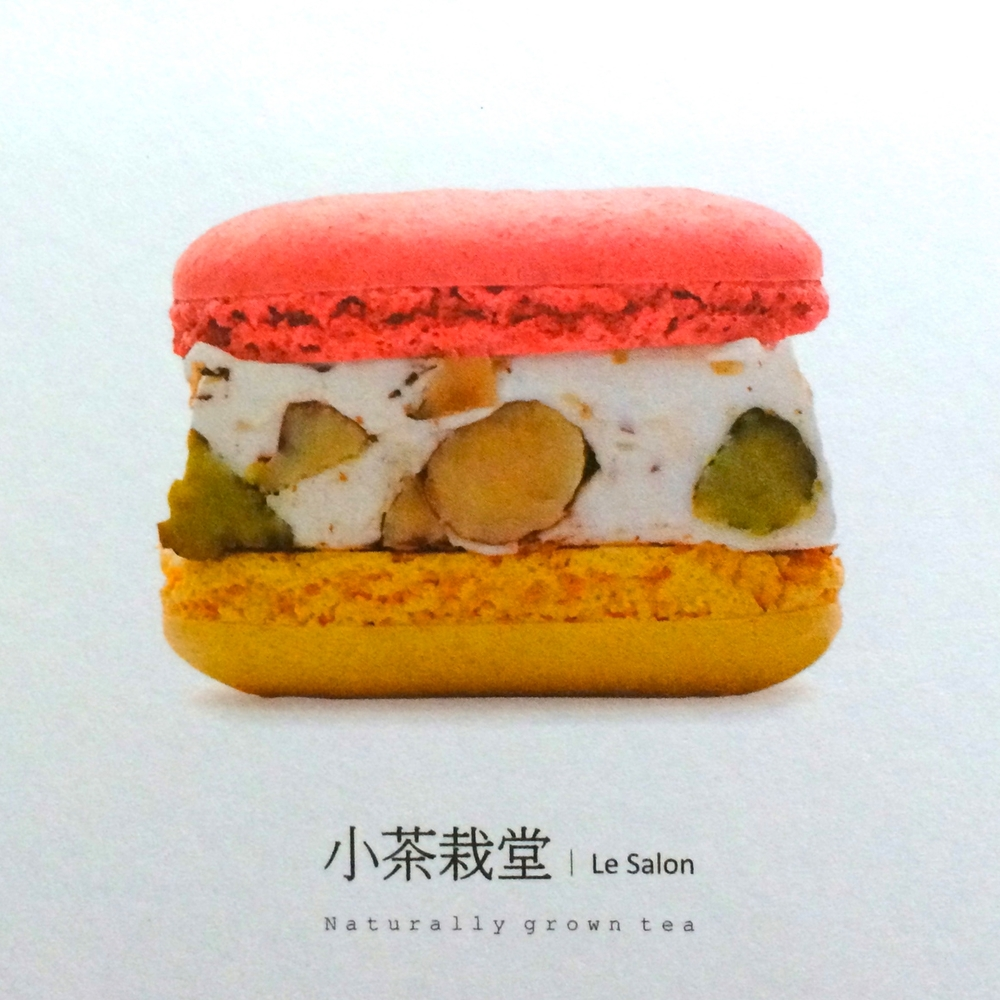 nougat-macarons, from le salon in taiwan. who ever heard of such a thing? hhh ate the ones claire brought before i could take a photo.