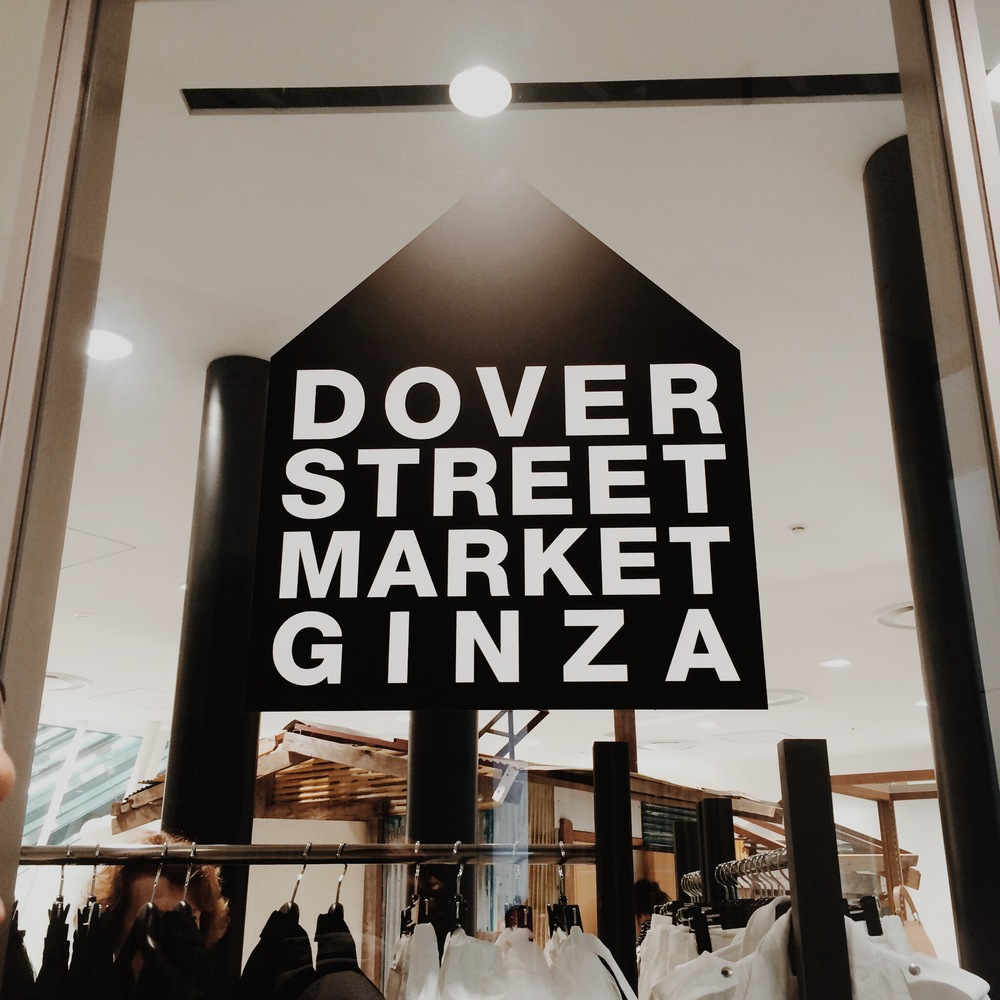 dover-st-ginza