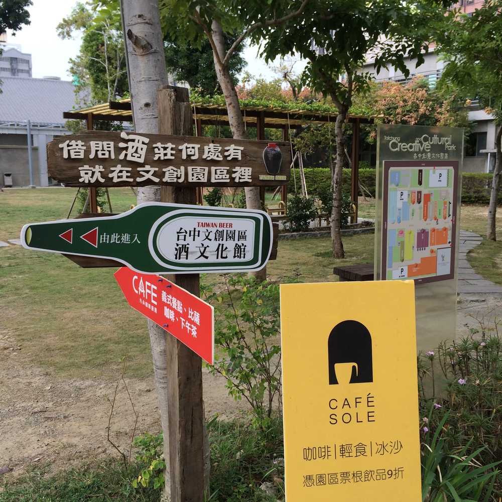 taichung-ccip-signs