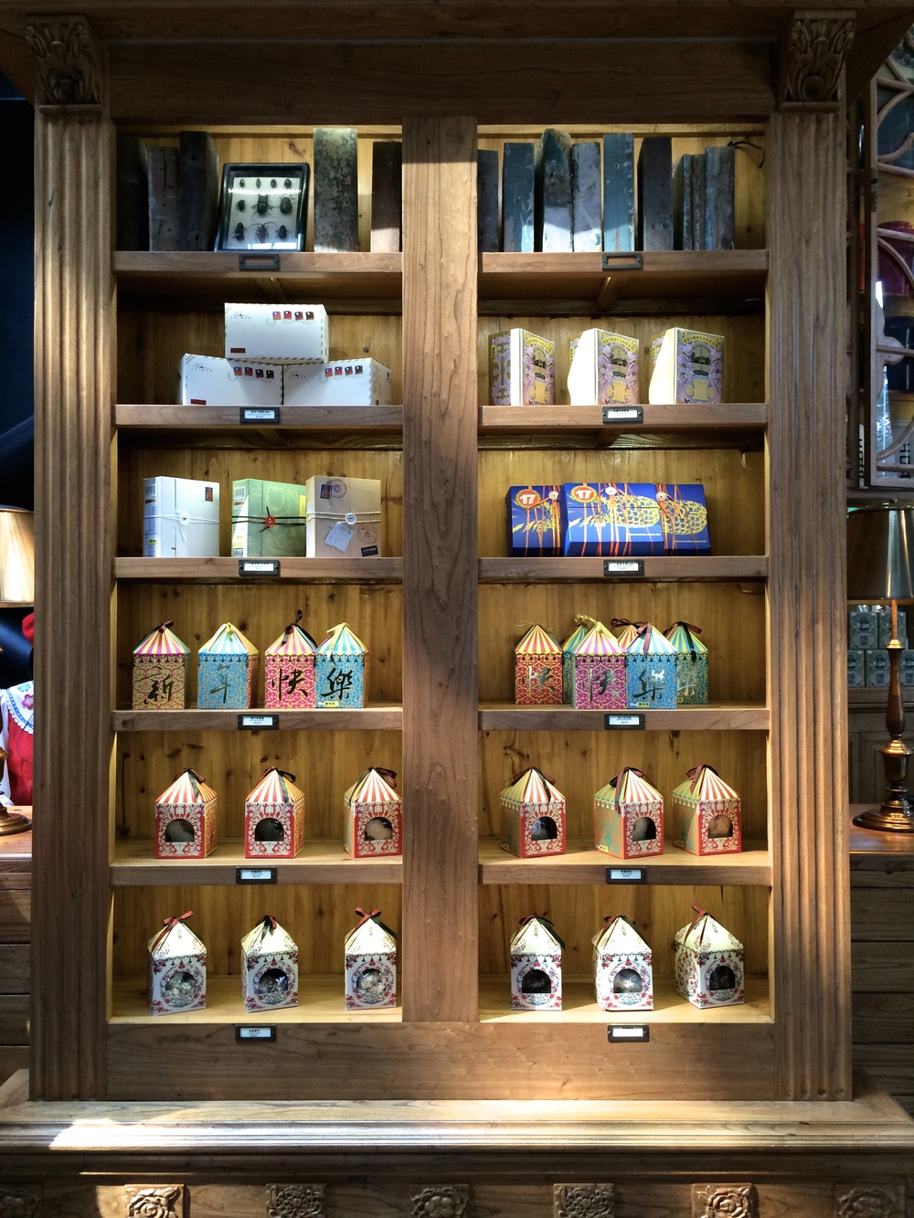 one of the many tea displays. the boxes are really creative and would make gorgeous gifts.