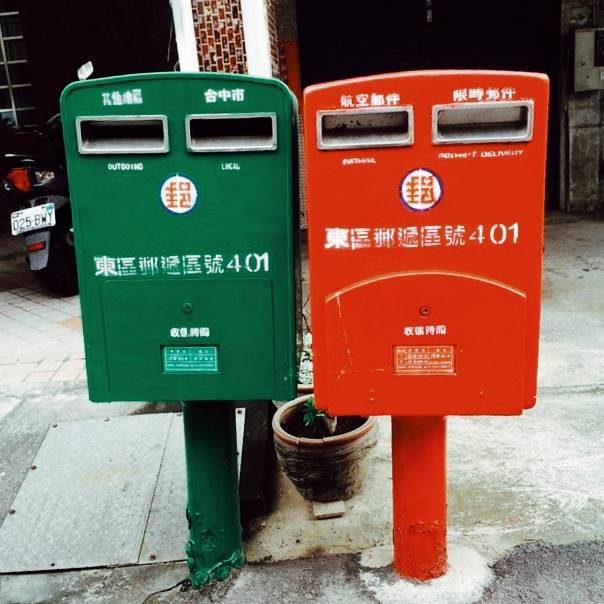taiwanese mailboxes