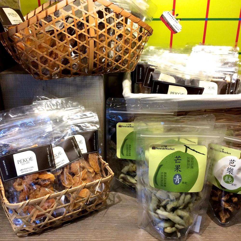 a selection of the dried taiwanese goods.