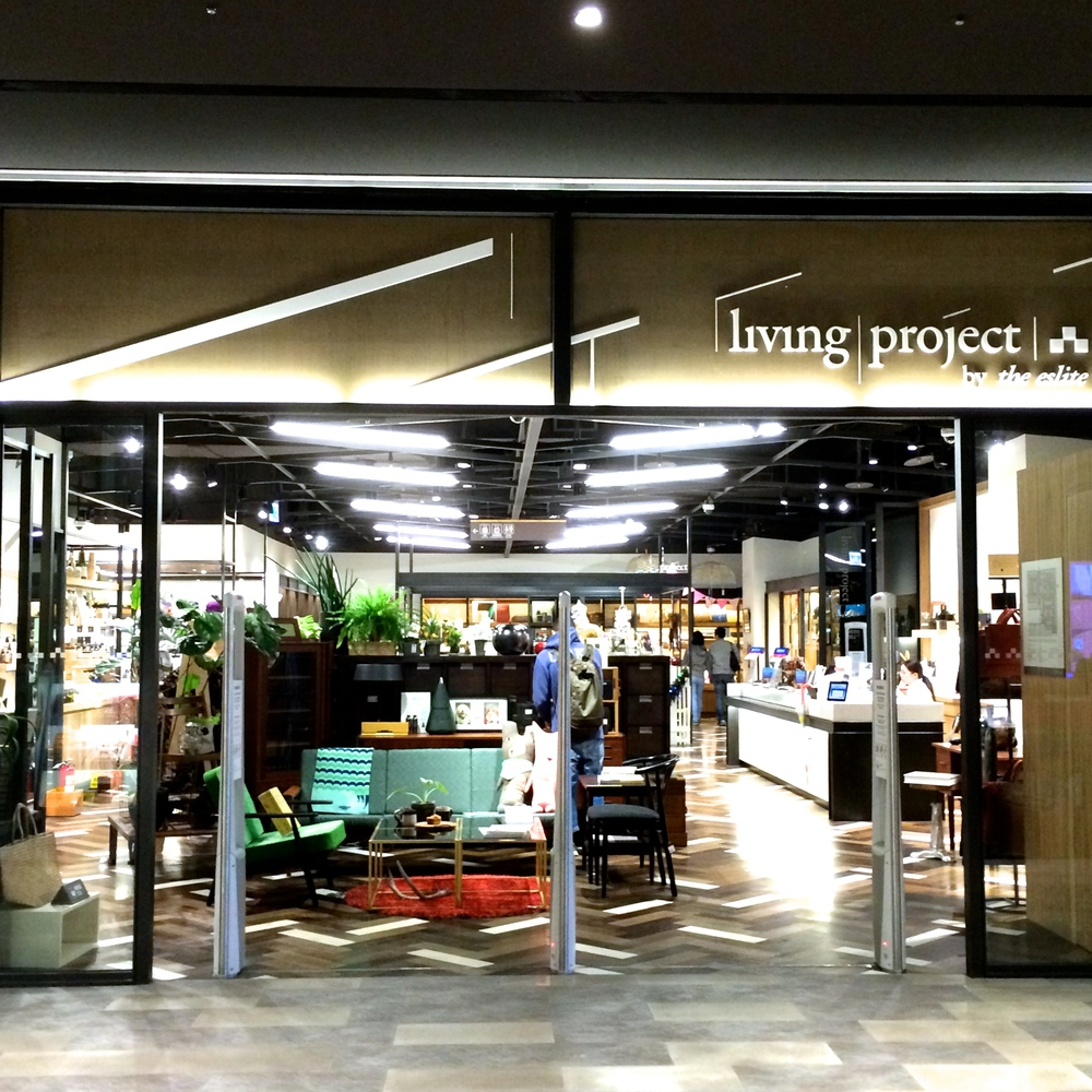the entrance to the home goods section.