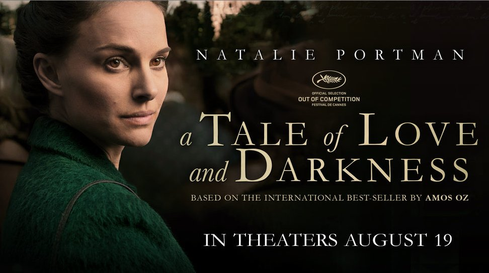 a tale of love and darkness poster.jpg