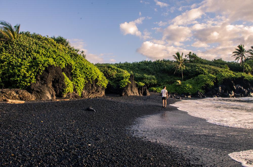 End of the road. Maui, Hawaii