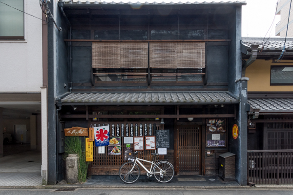 Machiya, Shaved Ice Shop
