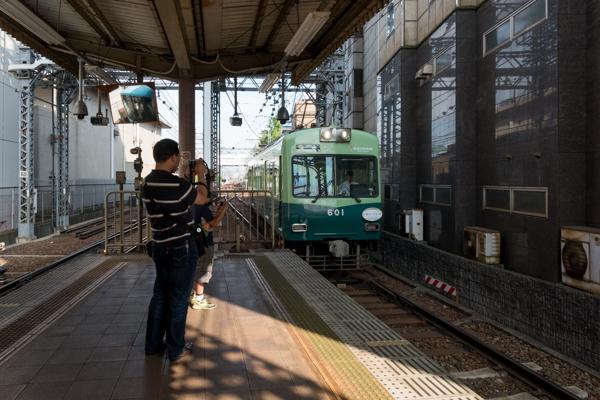 Hama Otsu Station