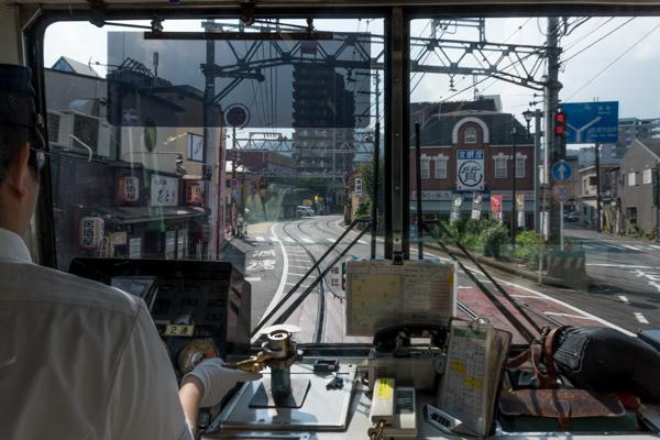 Train Conductor View