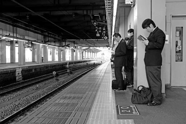 Commuters, Osaka, Japan