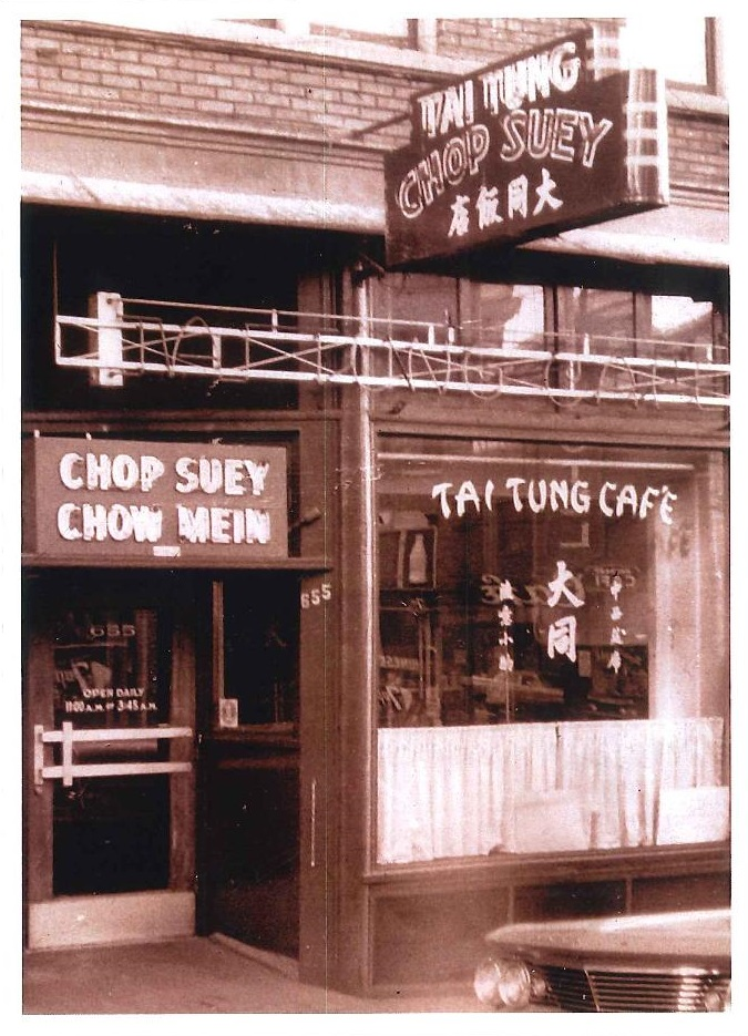 A black and white photograph of the original neon blade sign was used as inspiration for the modern replica.