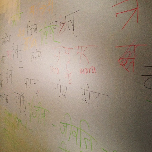 sanskr.jpg