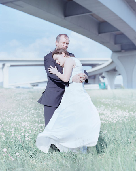 Joel & Bethany Pierce, Shreveport, Louisiana