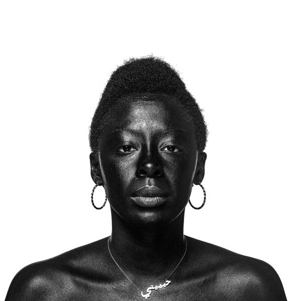 Nigerian Identity: Untitled 07, 2015