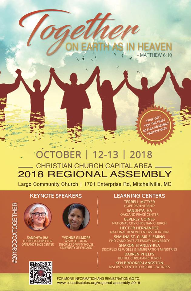 Bethel Christian Church DC is affiliated with the Disciples of Christ.  Please join us October 12-13 for the Christian Church Capital Area 2018 Regional Assembly.