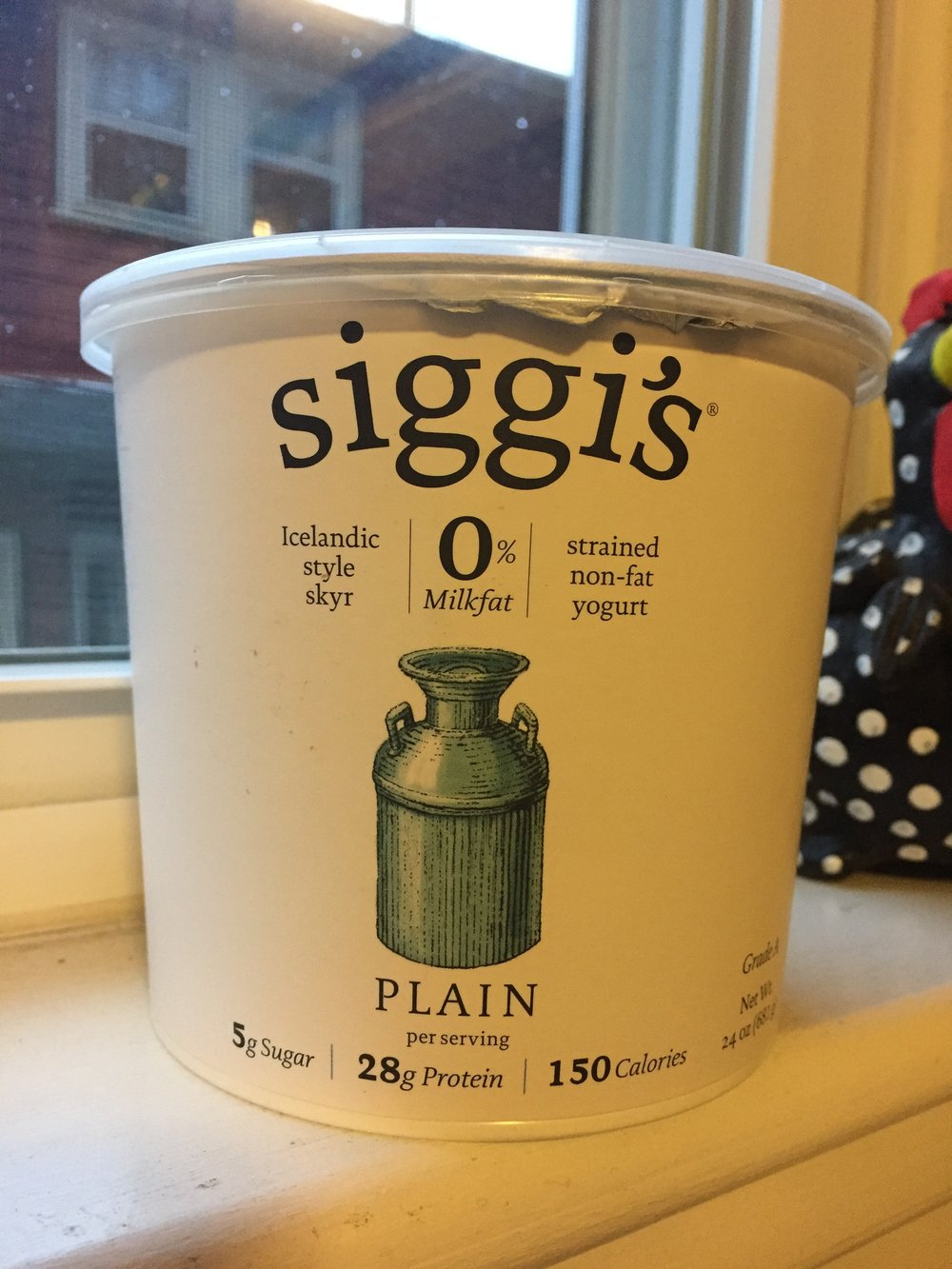 Siggi's is an Icelandic style yogurt called skyr, and is my favorite yogurt!