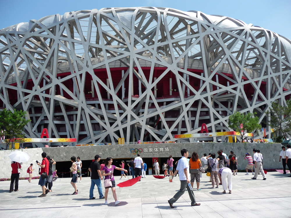 Bird's Nest: Beijing National Stadium