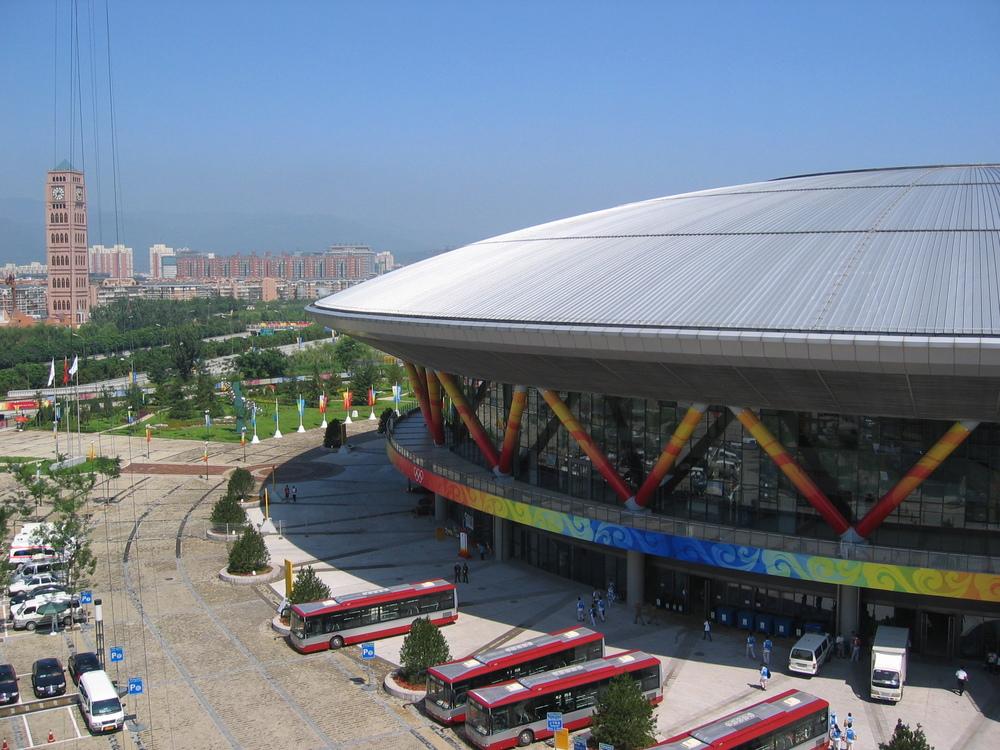 Laoshan Velodrome
