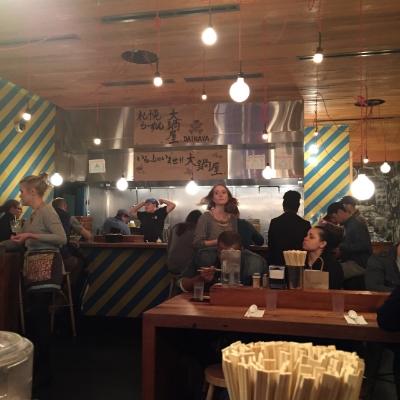 Daikaya Ramen Shop