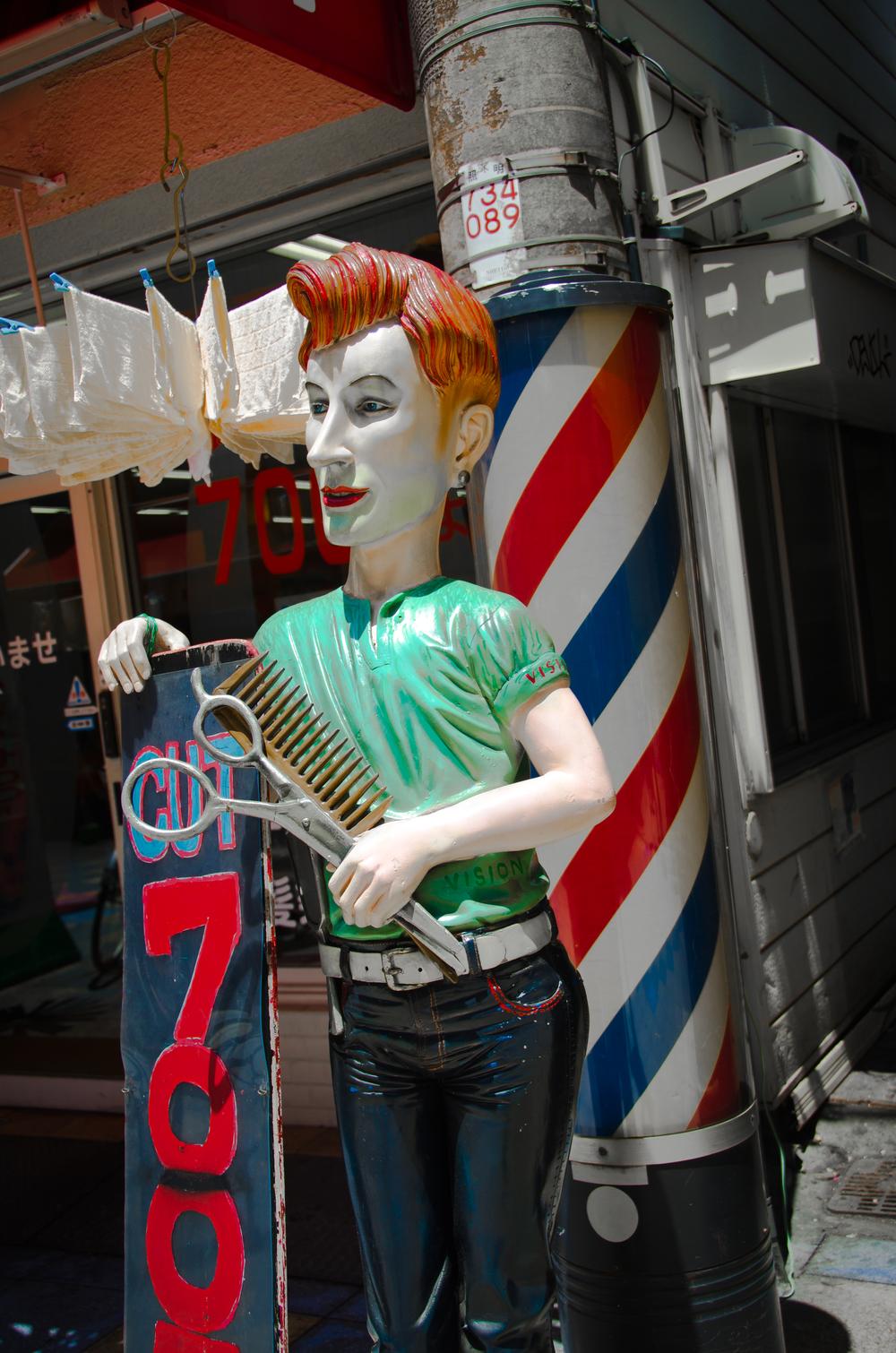 Effeminate Clown Conan accepts Visa