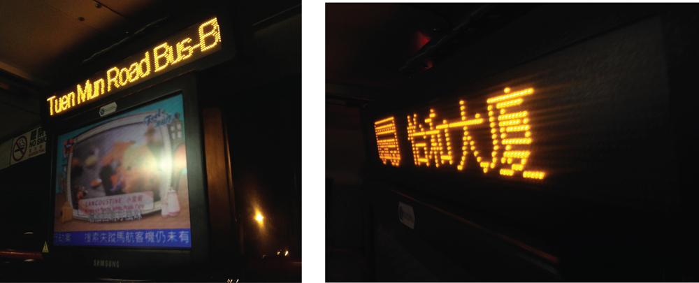 buses HK