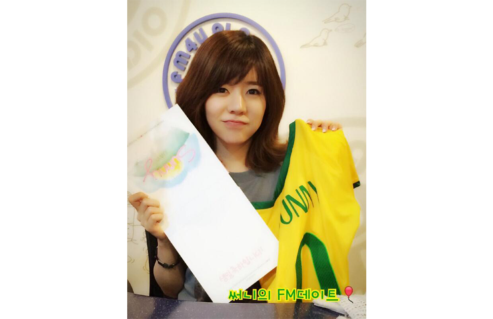sunny-with-brazil-jersey.png