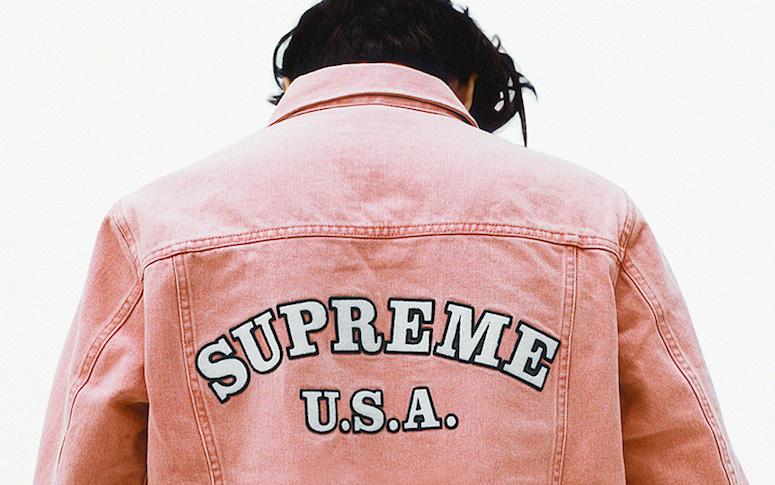 Supreme Denim Trucker jacket in Pink.