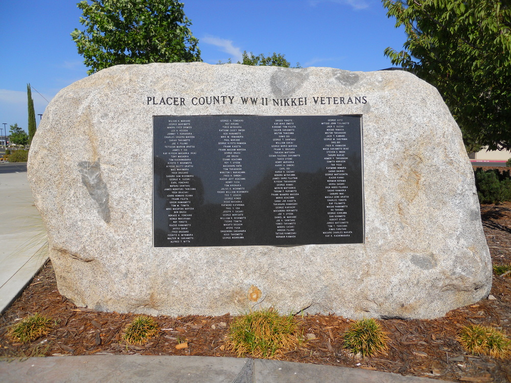 Click here for a complete list of names on the monument.