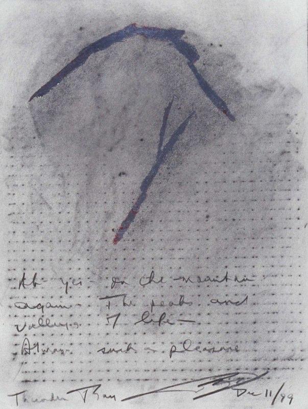 II, Dec. 11, 1999, GSLP, 8.5x11.jpg