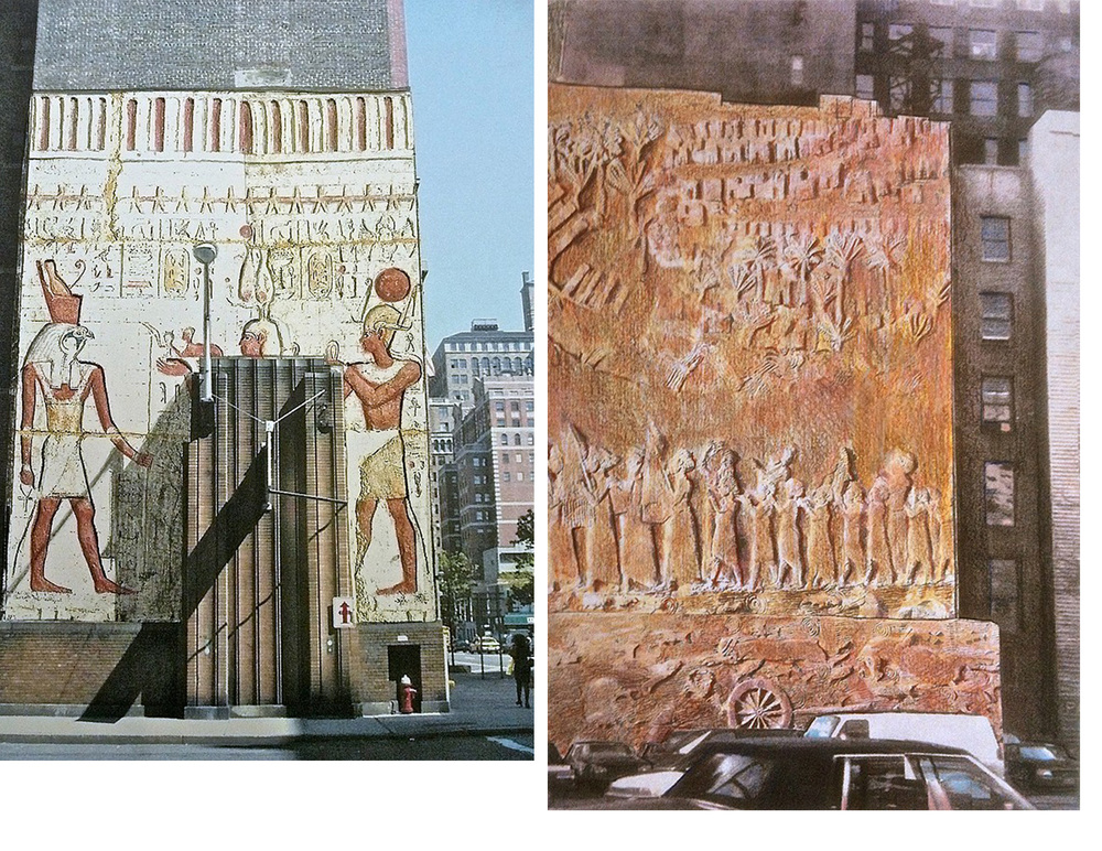 Proposal for Lincoln Tunnel Entrance with Egyptian Relief New York, NY. (1990)