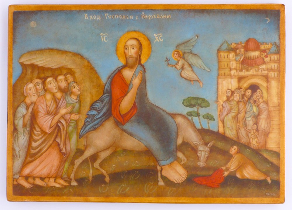 "The Entry into Jerusalem By Iconographer and Fine Artist Julia Stankova Sofia, Bulgaria 14"" x 10"" Inquire about Price"