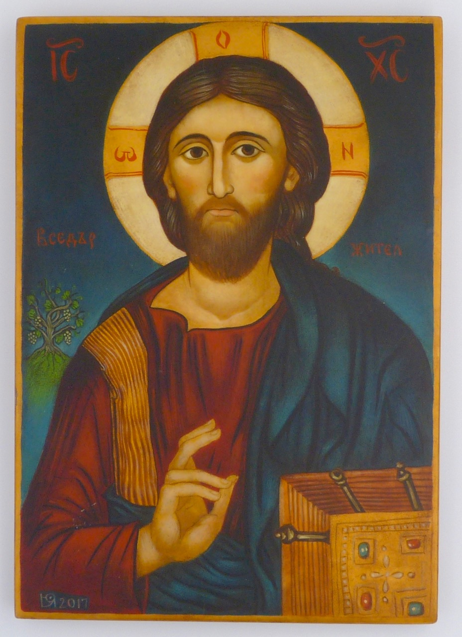 "Jesus Pantocrator By Iconographer and Fine Artist Julia Stankova Sofia, Bulgaria 7 1/2"" x 11"" Inquire about Price"