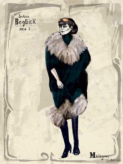 begbick-1atto1.jpg