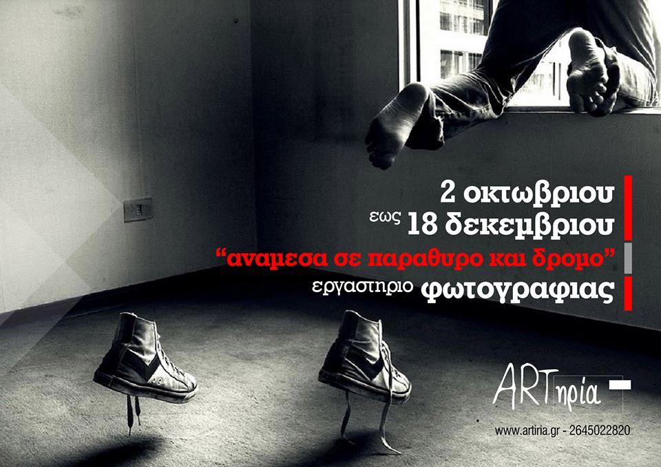 andromachi.com