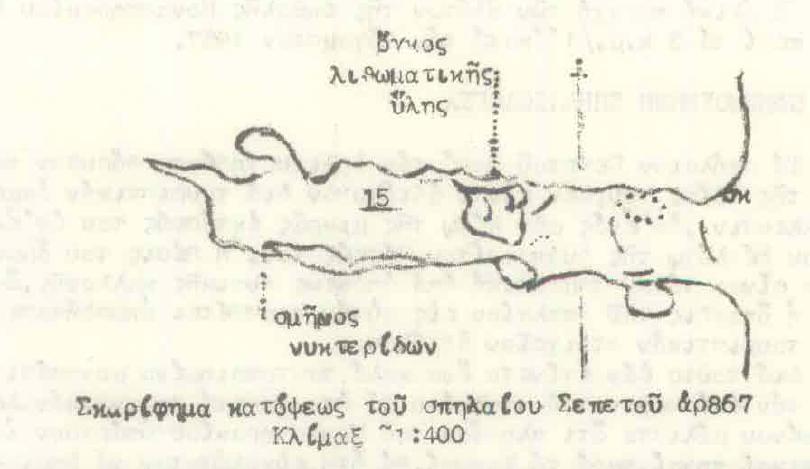 Χάρτης 1957.png