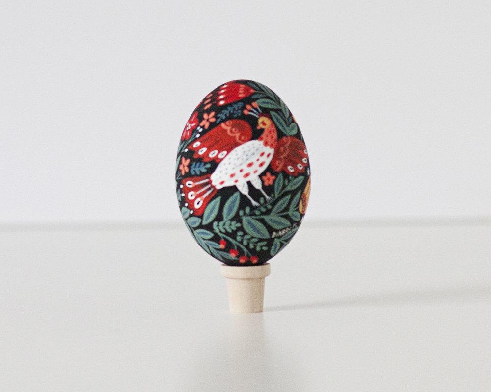 mirdinara egg