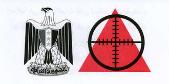 "The ""scope"" signifier is an internationally recognized sign: During Operation Desert Fox, 2.4 million of these propaganda leaflets were dropped on Iraqi troops after American bombing raids. The reverse states, ""Your unit was not targeted, but is being watched."" Wherever scopes are used, the sign is recognized."