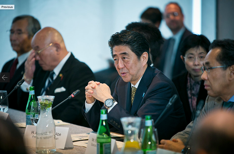 Presidential visit - Japan's Prime Minister Shinzō Abe and his delegation