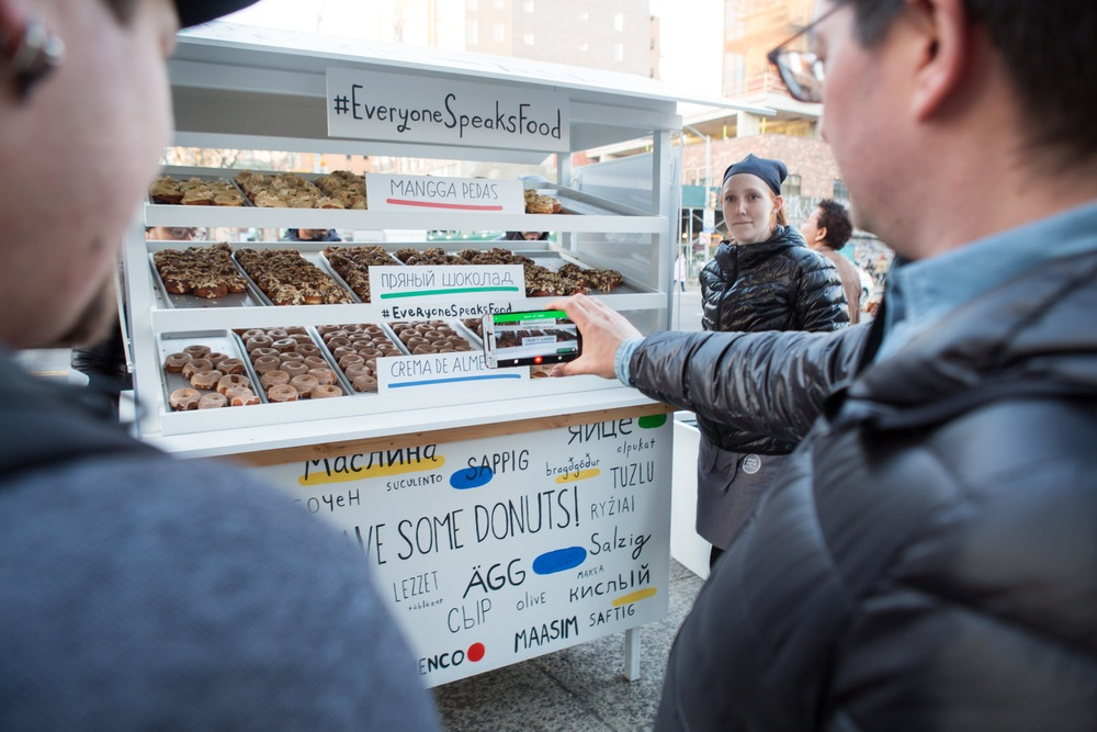 Free Dough Donuts! //  Photo by Margarita Corporan