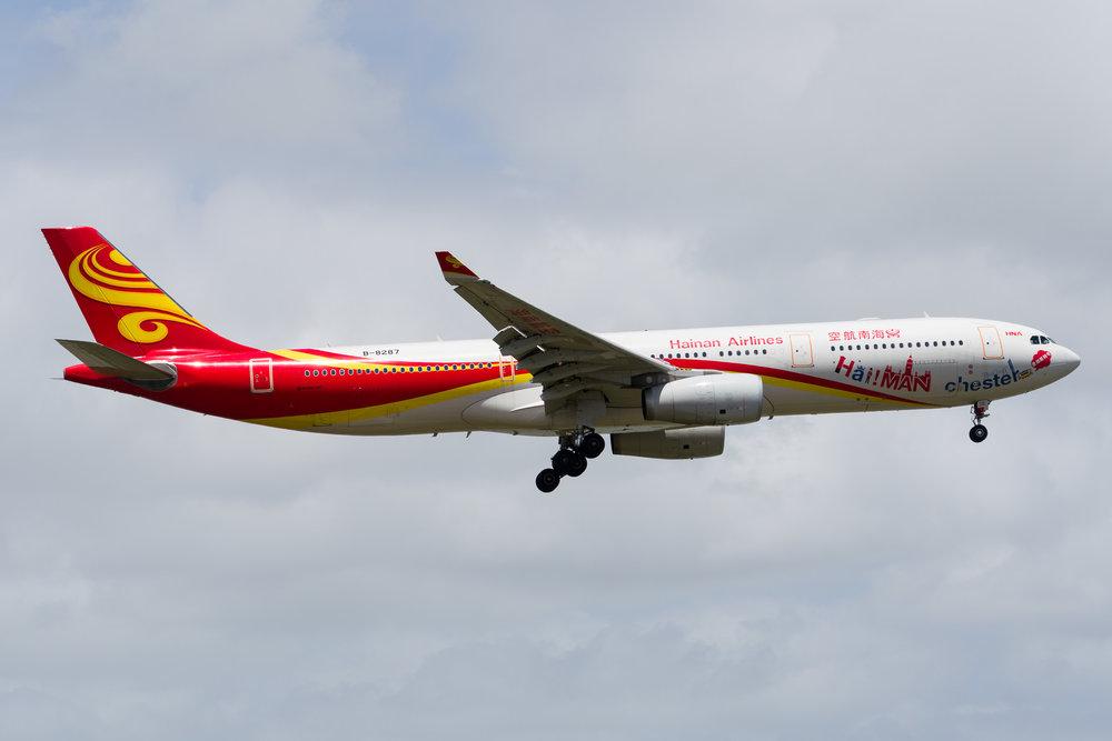 Hainan Airbus A330