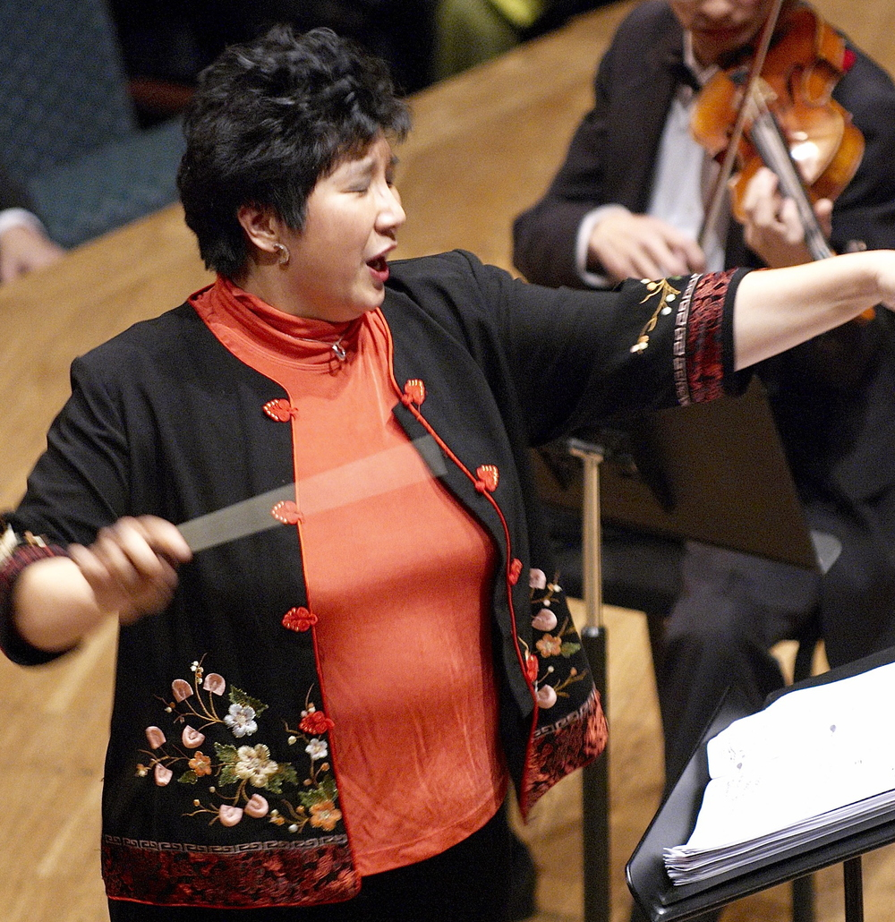 Chiu-Tze Lin Music Director, Conductor