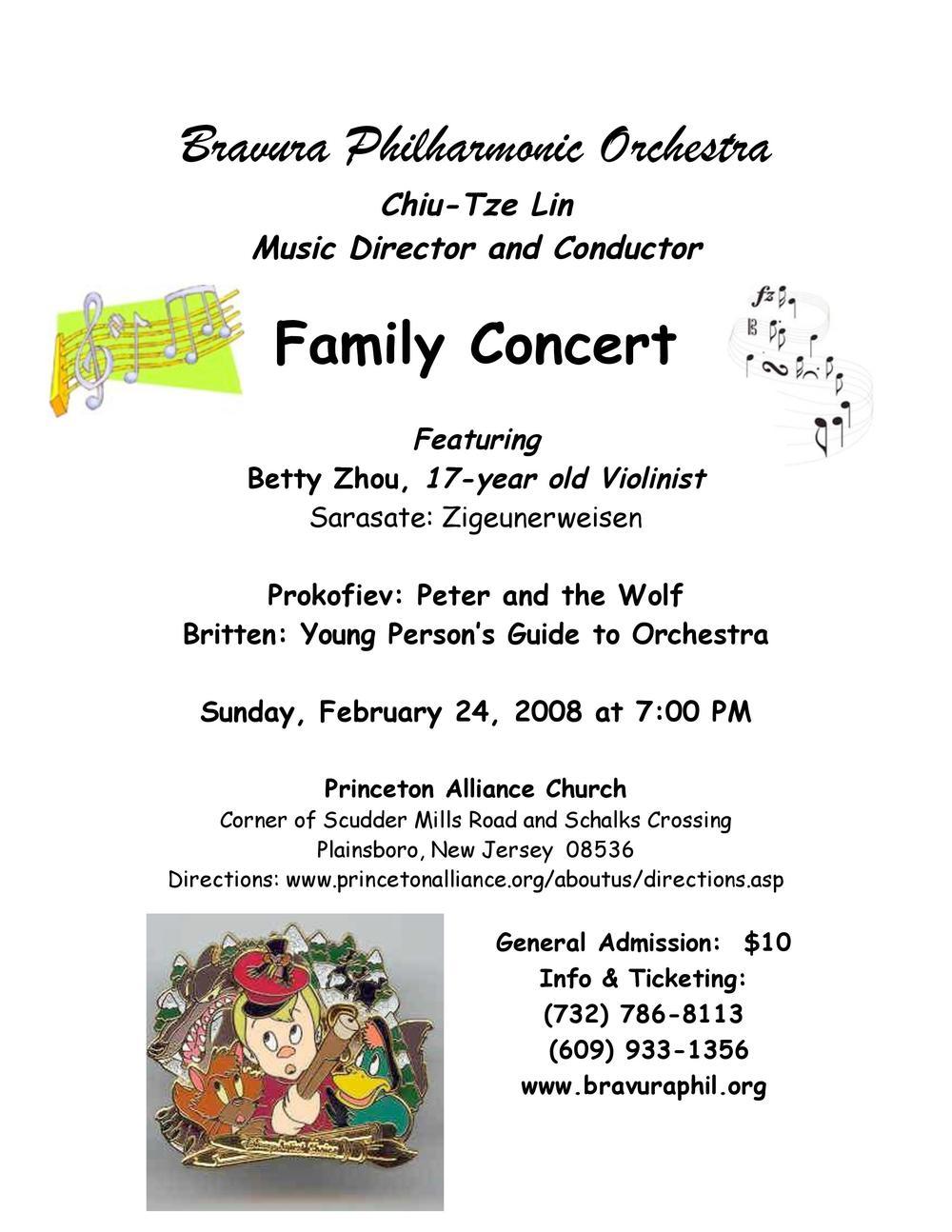 2008 February Concert