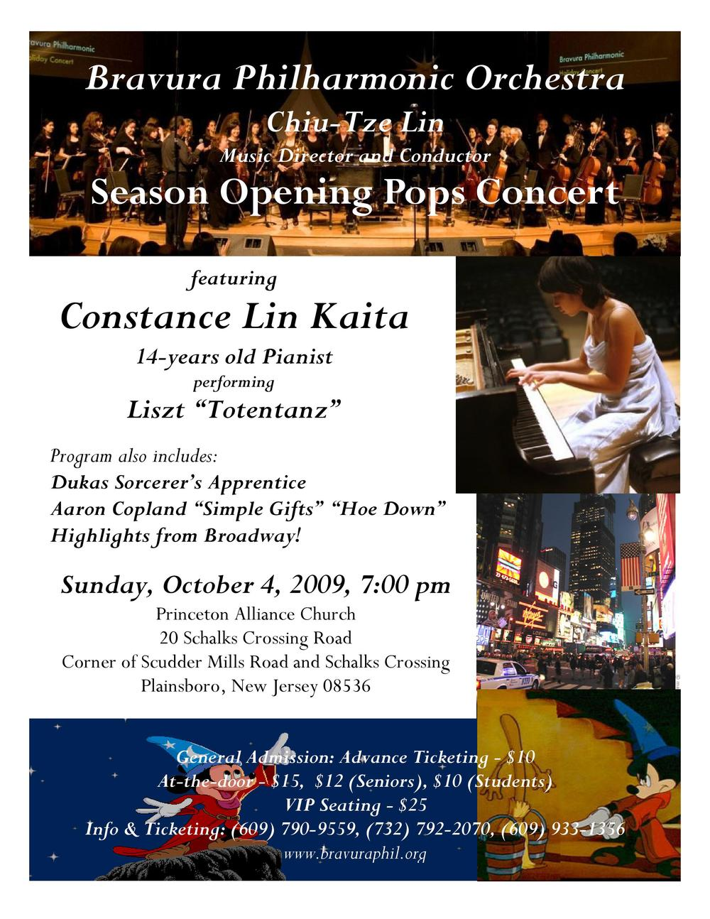 2008 Fall Concert