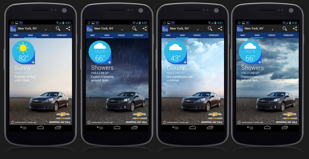 Chevy Retail Android Brand Integration