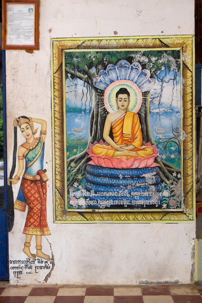 141225-Cambodia_341.jpg