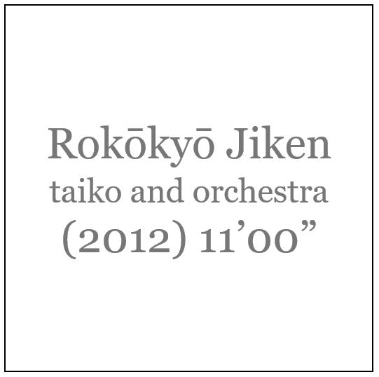 Rokokyo Jiken.PNG