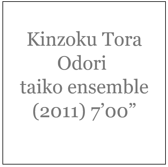 Kinzoku Tora Odori.PNG