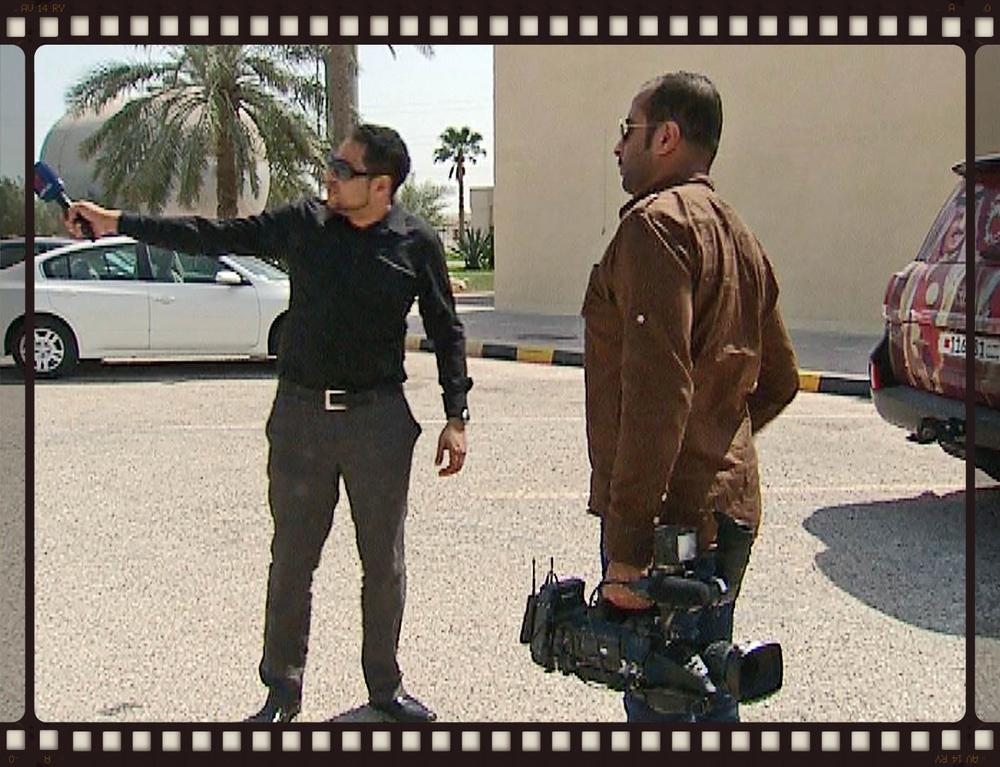 Bahrain TV