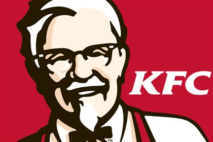 "The Colonel says, ""It's finger lickin' fuckin' disgusting!"""